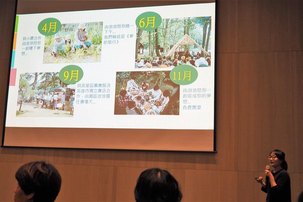 高雄市動保處將規劃多元的活動吸引民眾入園,參與動保教育和行動。攝影:李育琴