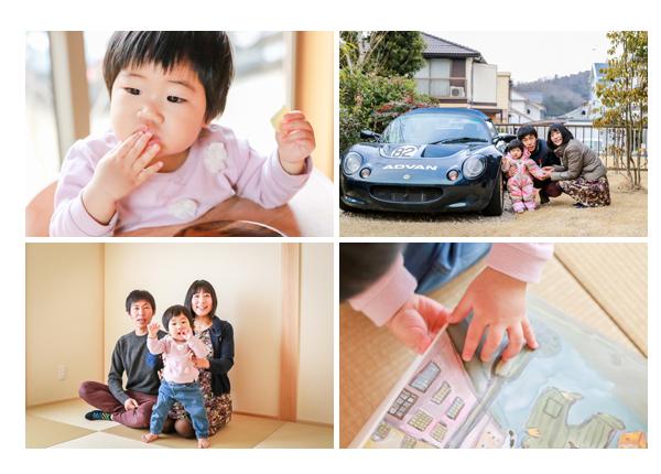 自宅で家族写真 愛知県豊田市