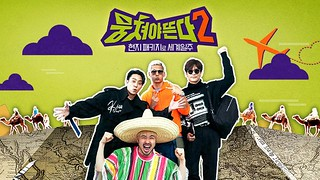 Carefree Travelers S2 Ep.14