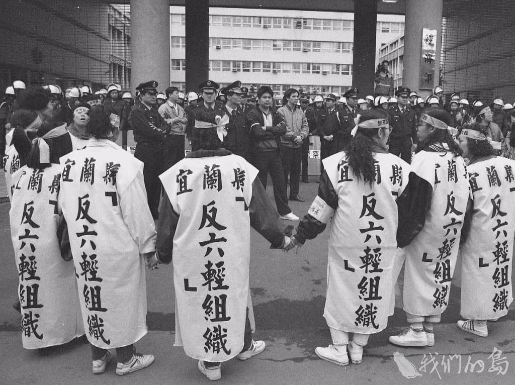 1990年,宜蘭人來台北經濟部、台塑大樓抗議六輕設廠。(照片提供 柯金源)
