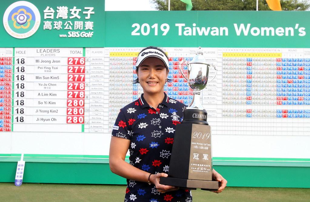 2019台灣女子高球公開賽冠軍韓國全美貞。(海碩提供)
