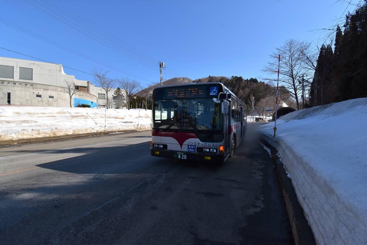 平標山登山口から越後湯沢駅バス乗車