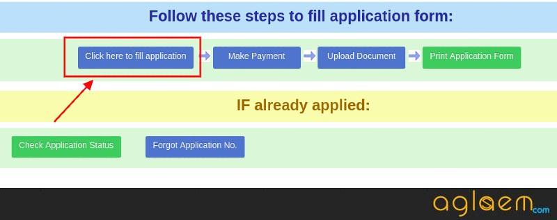 JKCET 2021 Application Form