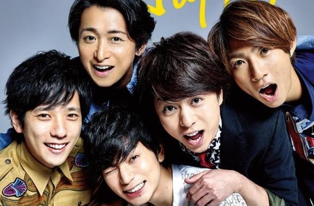 """傑尼斯偶像團體嵐(ARASHI)是日本無人不知的偶像團體。圖片出自專輯""""Are You Happy""""。"""