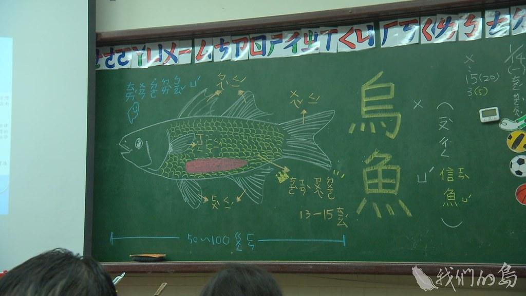 列為教材的食材都是野外族群還穩定、不影響物種繁衍或近海養殖,也是適合冬季食用的種類。