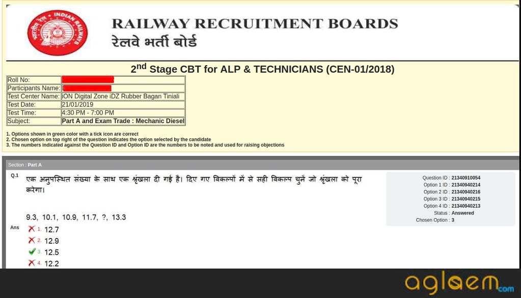 RRB ALP and Technician CBT 2 Answer Key
