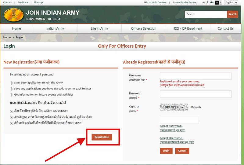 Indian Army JAG 23 Application Form - Login page