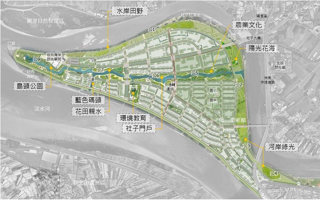 社子島開發預想圖_來源台北市政府