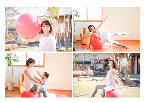 バランスボール インストラクター 後藤久美子様 プロフィール写真