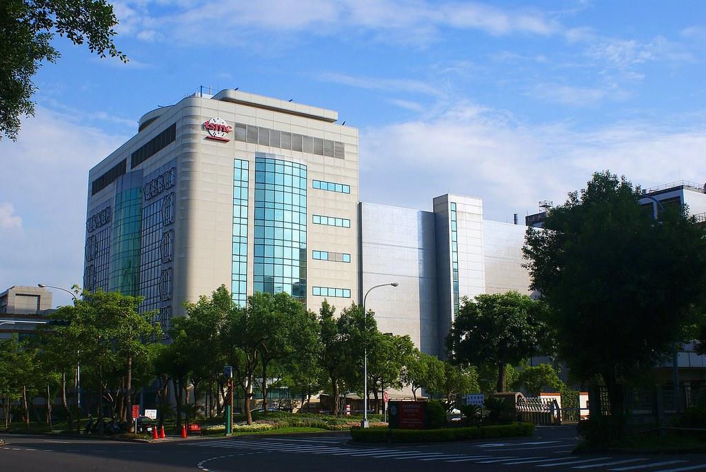 台積電位於新竹科學園區的晶圓五廠。圖片來源:Peellden/維基百科(CC BY-SA 3.0)