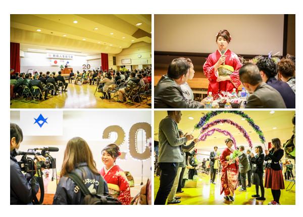 愛知県豊田市稲武地区の成人式