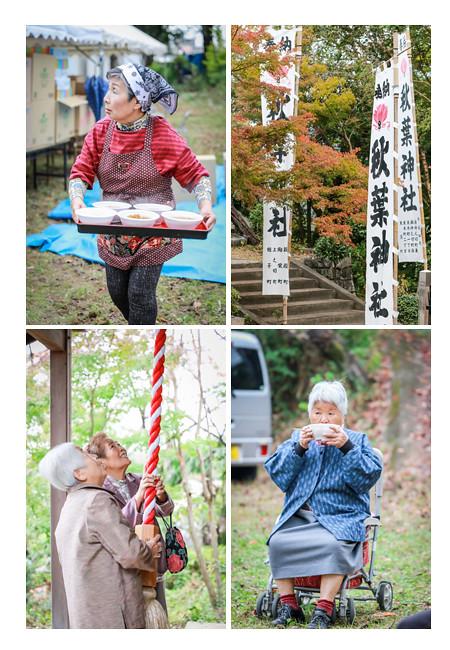 秋葉神社のお祭り 愛知県瀬戸市 豚汁でお昼ごはん