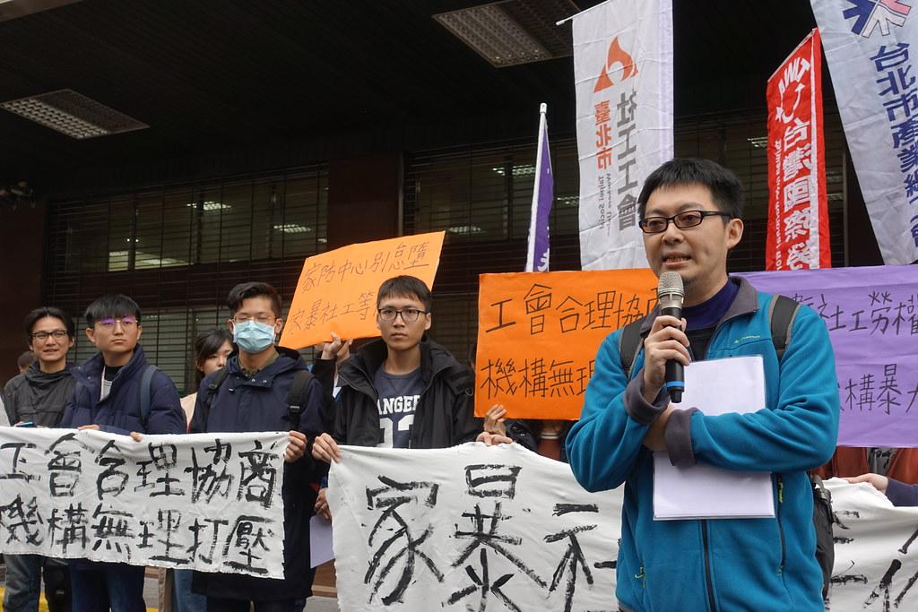 新女性聯合會近日爆出打壓工會會員,工會赴勞動部提出不當勞動行為裁決案。(攝影:張智琦)