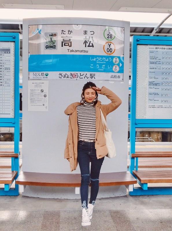JR WEST Takamatsu Station