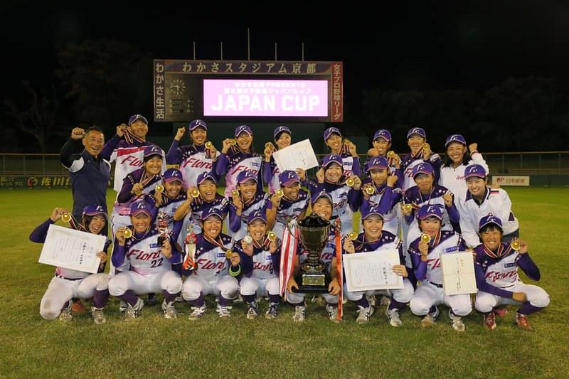(圖片來源:日本女子職棒聯盟)