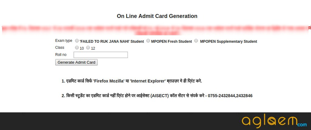 MP Open 12th Admit Card 2019