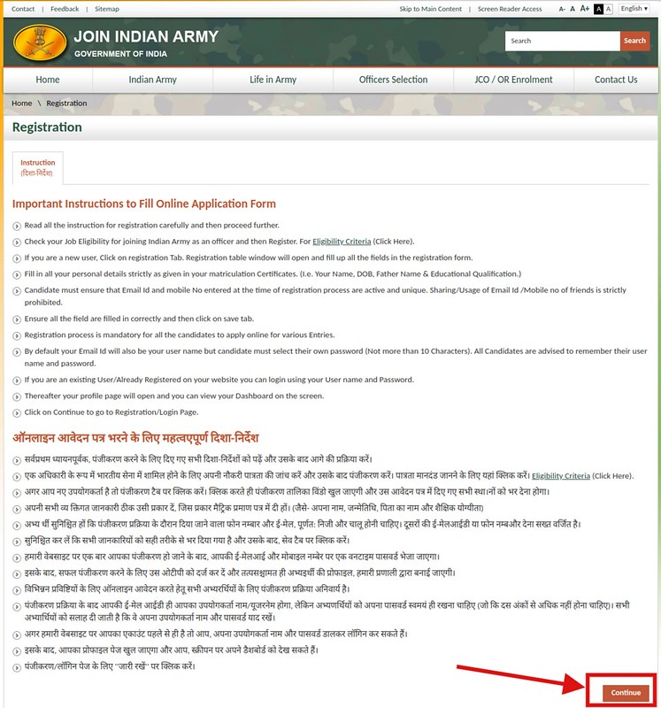 Indian Army JAG 23 - Instruction for applying online