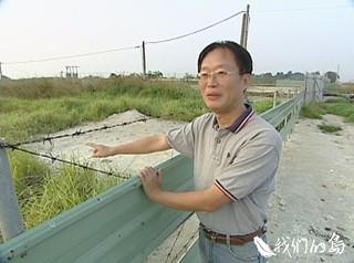 黃煥彰揭開了台灣最重大的戴奧辛污染公害事件。