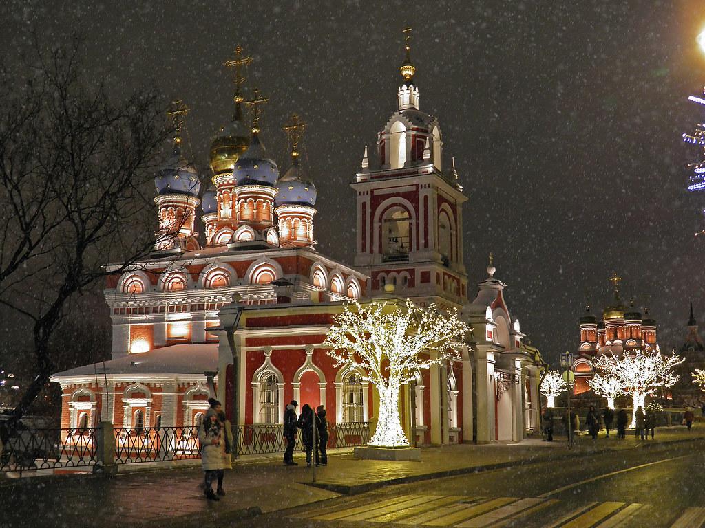 Москва, Варварка
