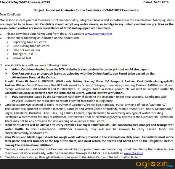 CMAT 2019 - Result (Released), Cut Off, Selection Process | AglaSem