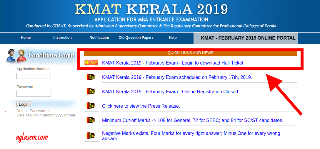 KMAT Kerala 2019 Hall Ticket Issued