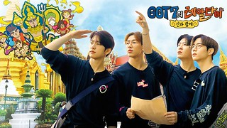 GOT7s Real Thai Ep.1