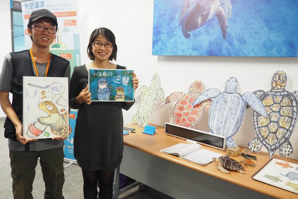 海保署成立半年,透過繪本推廣海洋保育教育。攝影:李育琴