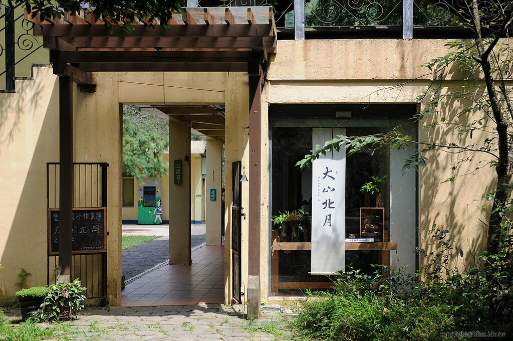大山北月景觀餐廳 大山北月 大山北月景觀餐廳,廢棄小學+逃學路線半日小旅行 45801157664 b41fb8dc88 b