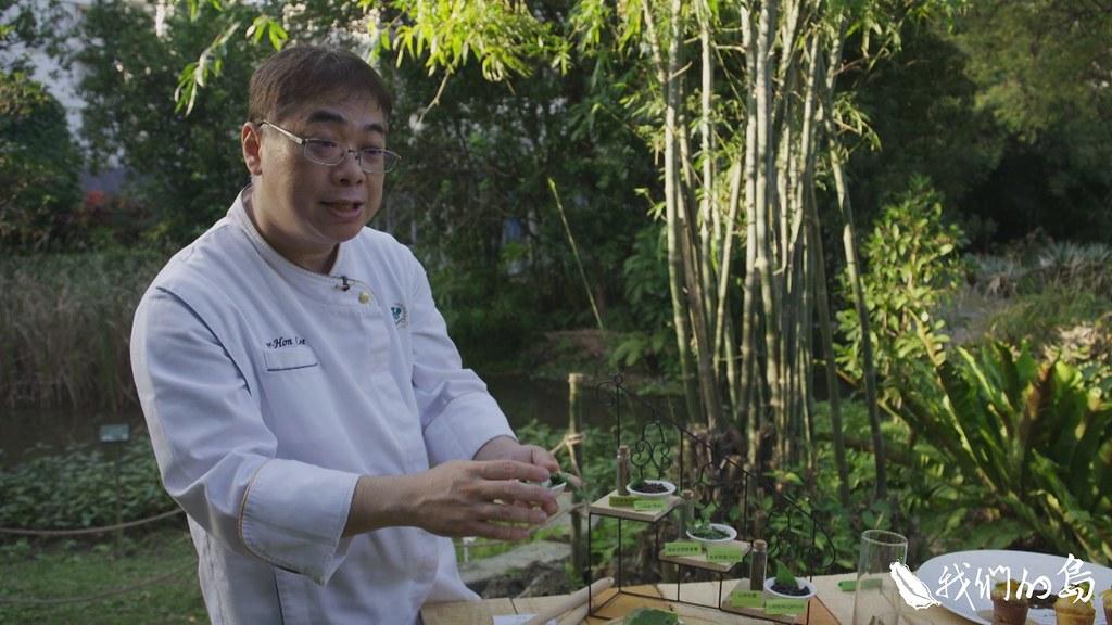 高雄餐旅大學副教授李柏宏,致力原生香料推廣,和學生們一起發揮巧思,運用在西式餐點中。