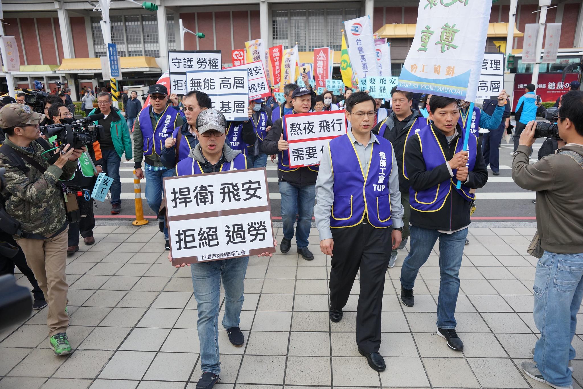 機師工會與聲援工會從松山機場前遊行至民航局。(攝影:王顥中)