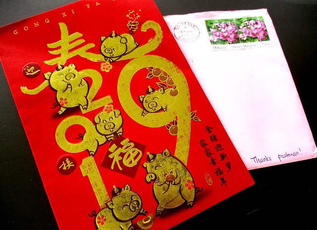 CNY greeting card