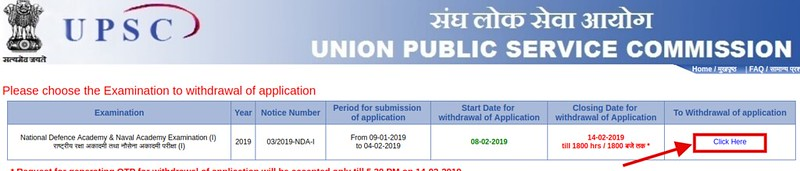 NDA 2 Application Form 2019 - Application withdrawing process
