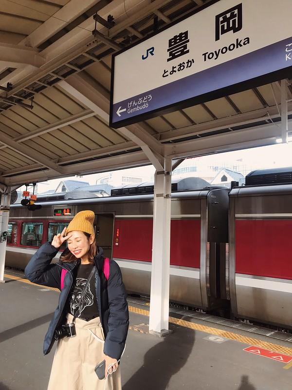 Kyoto Tango Railway