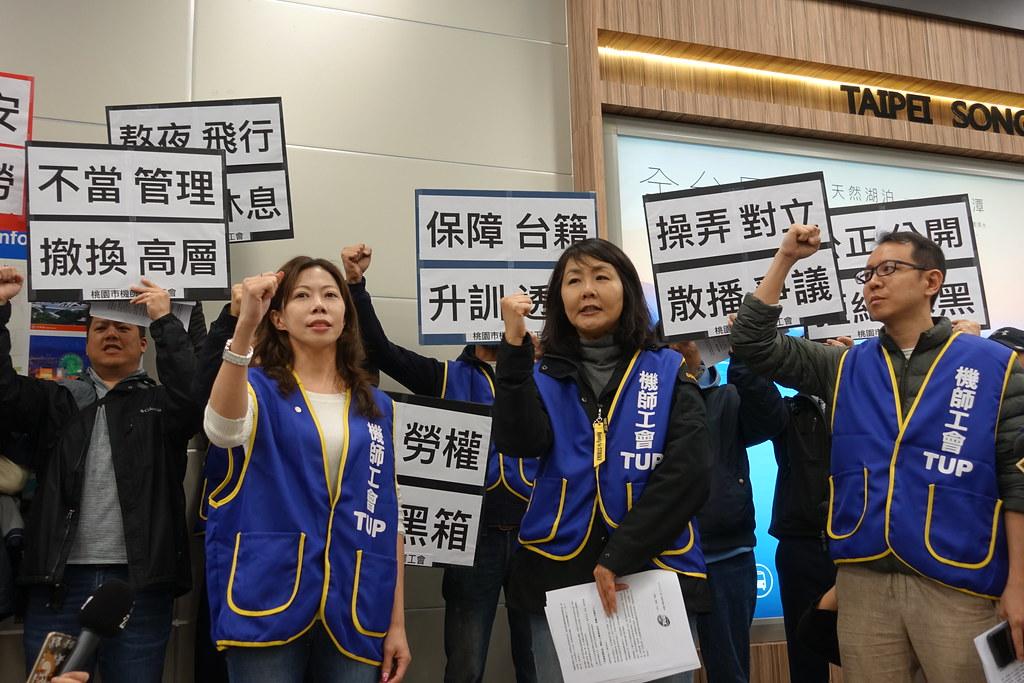 机师工会今早在松山机场召开记者会,宣布罢工行动的原因和诉求。(摄影:张智琦)