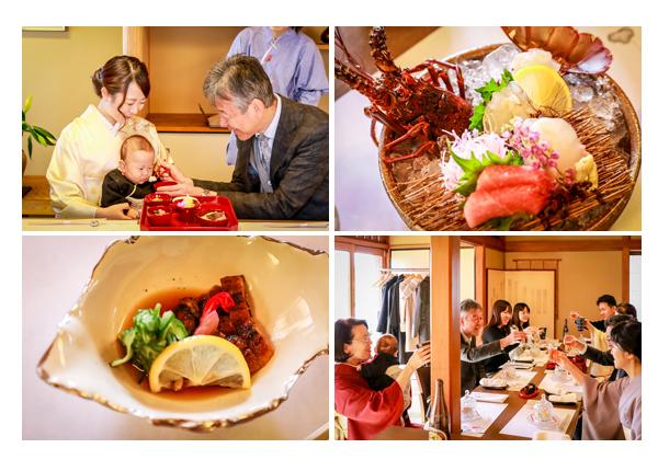 あつた蓬莱軒のお食い初め 愛知県名古屋市 料理 食事会