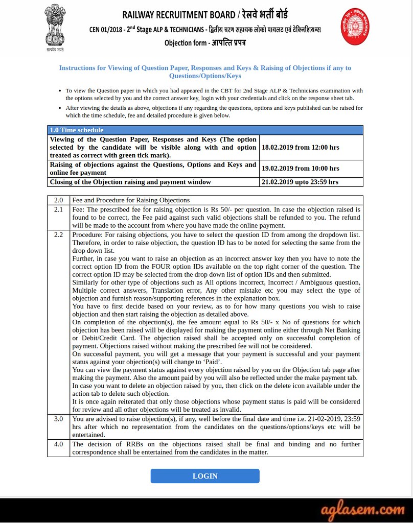 RRB ALP Answer Key 2019 (Released): Download Final Answer Key Here