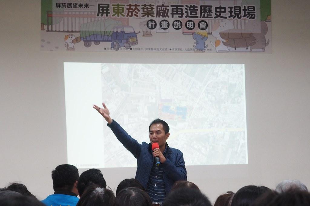 吳明榮強調菸葉廠場域活化將帶動地方藝文經濟發展。攝影:李育琴