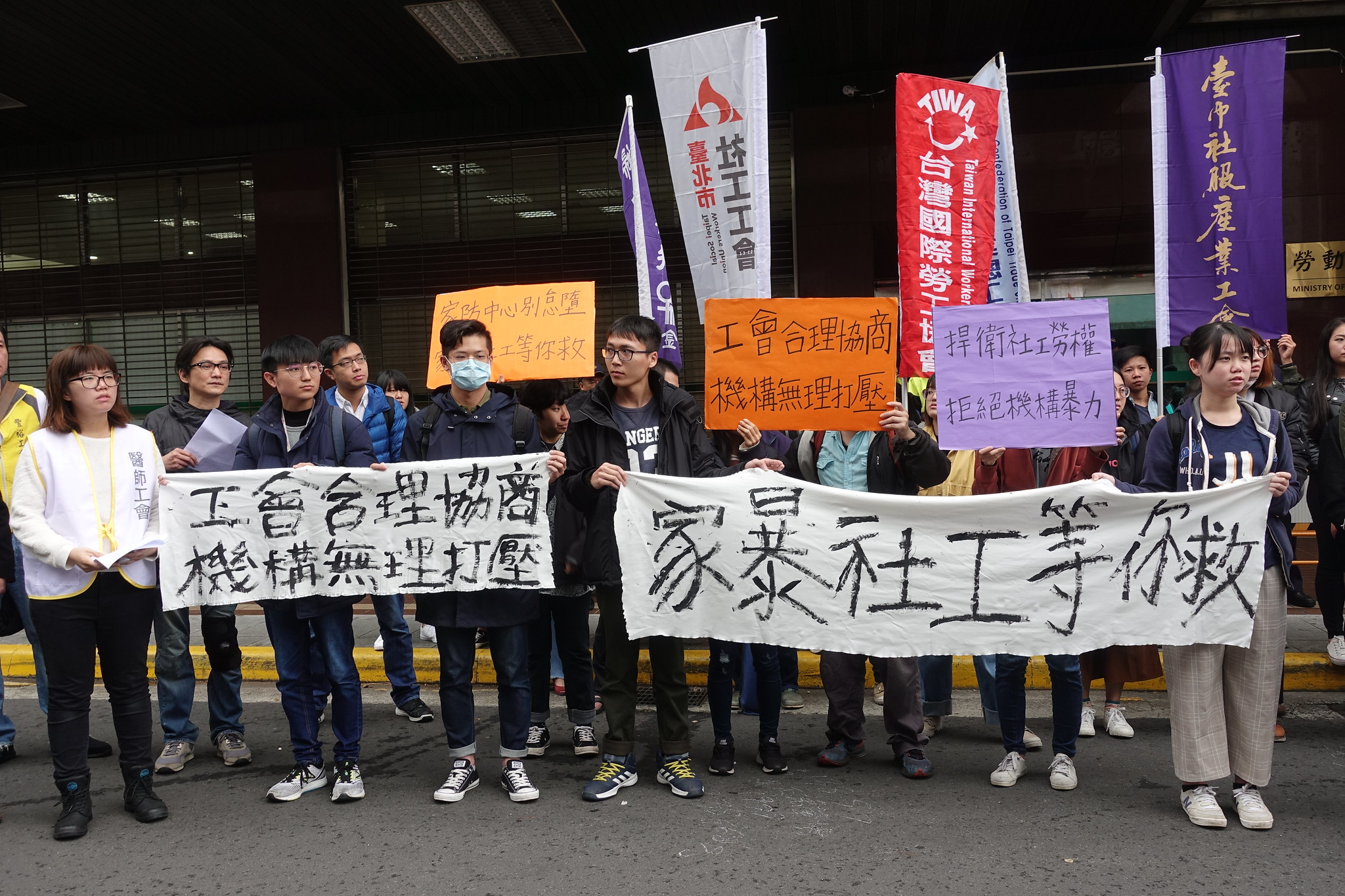 北市社工職業工會前往勞動部提不當勞動行為裁決案,獲得許多工會前來聲援。(攝影:張智琦)