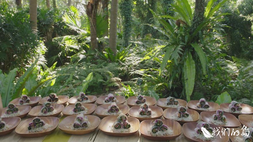 台灣山林裡各種原生香料,一直是原住民文化中的一部分。