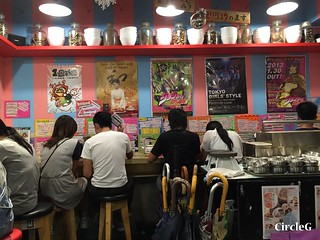 CIRCLEG 香港 遊記 旺角 拉麵 漁場台風 沾麵 圖文 加紫菜加十塊 (13)
