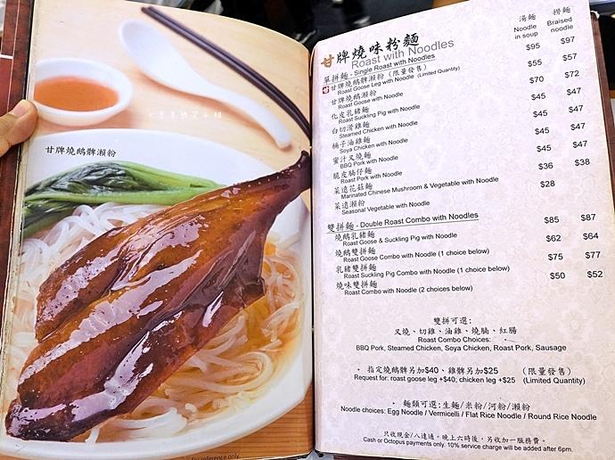 14 香港灣仔 米其林美食 甘牌燒鵝
