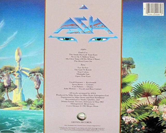 "ASIA ALPHA W/STEVE HOWE 12"" LP"