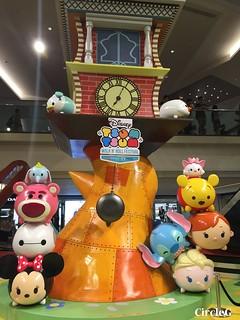 CIRCLEG 九龍塘 又一城 DISNEY TSUM TSUM 壽司 「Disney Tsum Tsum Walk N Roll Festival (3)