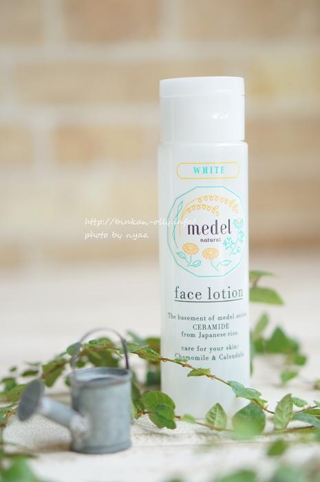 medel-facelotion4