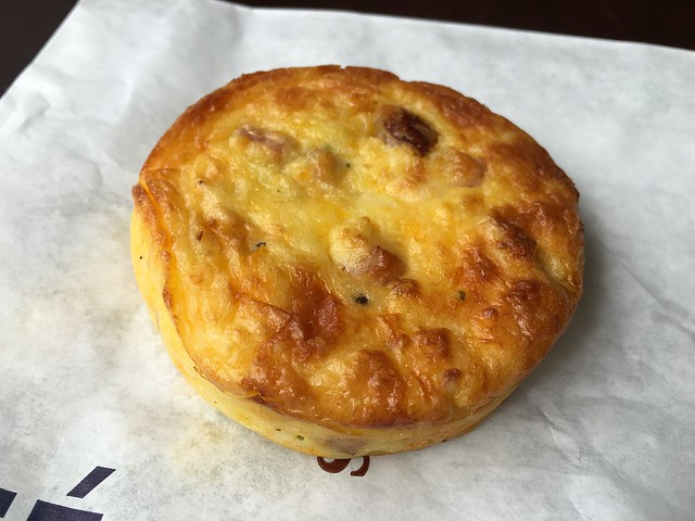 Diced ham quiche - Specialty's Cafe & Bakery