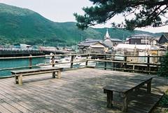 KAKE at SAKITSU(1606-9-030036)