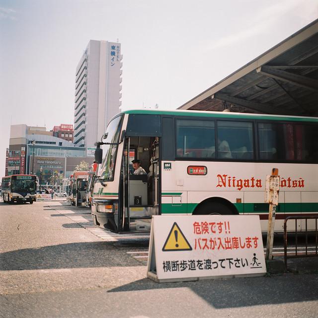 R1-40 - ≪にいがた駅前≫
