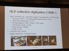 NLK collection digitization