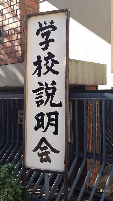 edutokyo_friends_201511 (1)