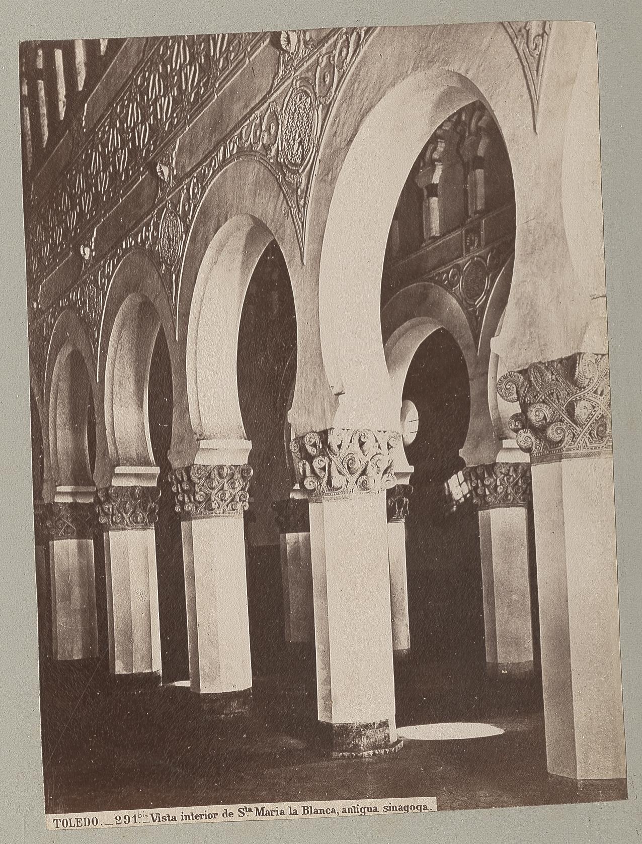 Sinagoga de Santa María la Blanca por Jean Laurent hacia 1870 © Archives départementales de l'Aude
